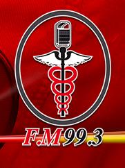 استمع للبث المباشر للاذاعة الطبية
